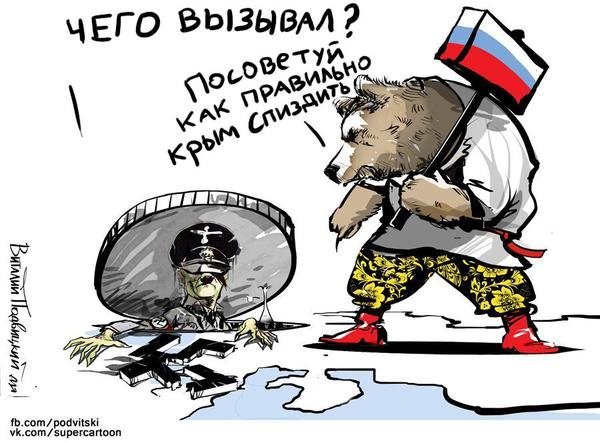 Начальник киевской милиции Терещук уволен в порядке люстрации, - Яценюк - Цензор.НЕТ 4508