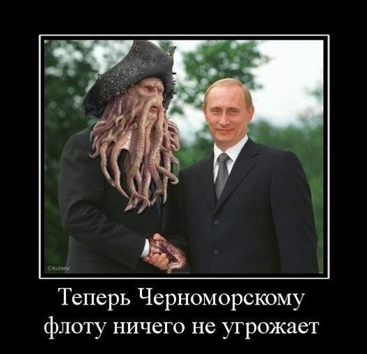 США расширили санкции в отношении РФ для контроля за российскими бизнесменами, - Financial Times - Цензор.НЕТ 3727