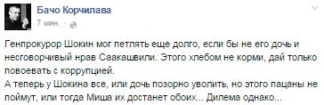 """Все отделения Госгеокадастра возглавят руководители, прошедшие открытые кадровые конкурсы в режиме он-лайн, - """"Украинские новости"""" - Цензор.НЕТ 1321"""