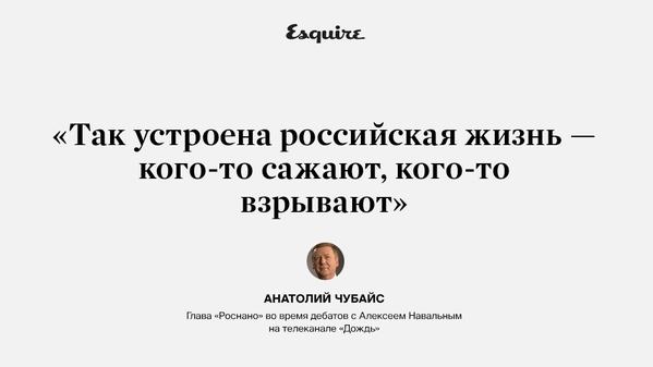 Яценюк призвал послов стран G-7 поддержать Украину в достижении нового трехстороннего газового соглашения - Цензор.НЕТ 3999