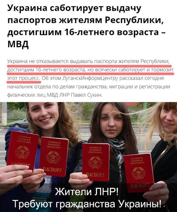 Три главных пропагандистских канала России терпят убытки, - СМИ - Цензор.НЕТ 4291