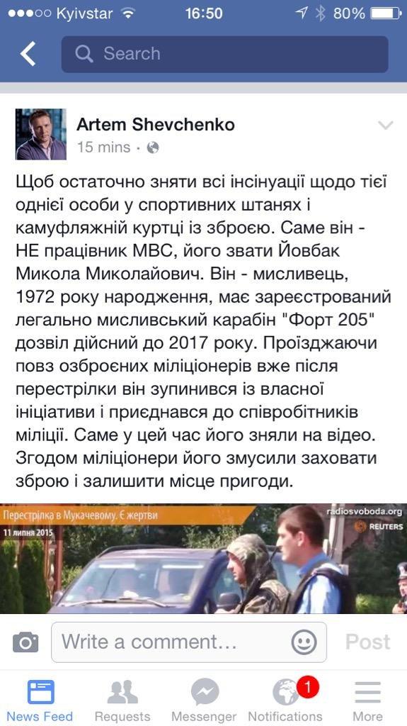 """Суд вновь признал """"АэроСвит"""" банкротом - Цензор.НЕТ 326"""