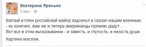 В этом году участники АТО могут поступать в вузы без сдачи ВНО, – Яценюк - Цензор.НЕТ 1491