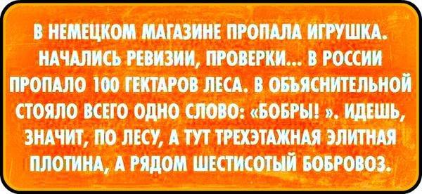 """Глава Конституционного суда Баулин попал в ДТП в Полтавской области, - """"Украинские новости"""" - Цензор.НЕТ 2598"""