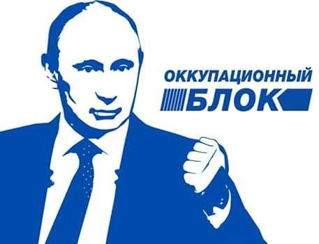 Сегодня контактная группа по Донбассу обсудит в Минске ситуацию в Широкино - Цензор.НЕТ 49