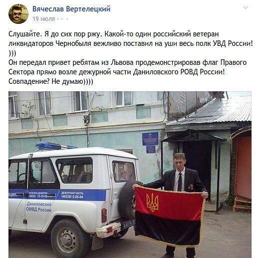 Вопрос децентрализации не имеет альтернативы, - Яценюк - Цензор.НЕТ 5632