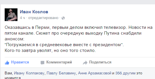 Террористы устроили утренний обстрел Марьинки: ранен мирный житель, - МВД - Цензор.НЕТ 2331