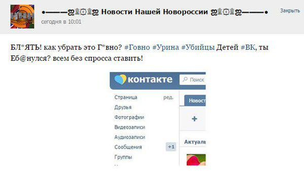 Аваков анонсировал создание новой полиции еще в 8 областных центрах - Цензор.НЕТ 4397