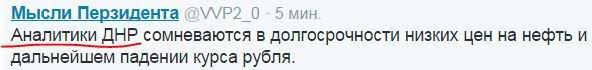 Кредиторы могут списать Украине 20% долга, - Wall Street Journal - Цензор.НЕТ 1703
