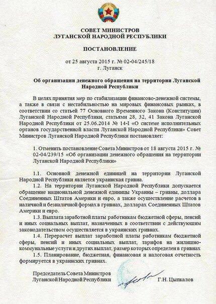 Работники милиции тоже смогут служить в полиции, если докажут свою честность, - Аваков - Цензор.НЕТ 329