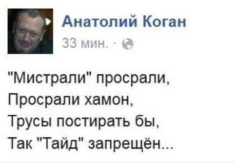"""Саакашвили заявил, что у него нет премьерских амбиций: """"В Украине есть очень много положительных и хороших кадров"""" - Цензор.НЕТ 4218"""