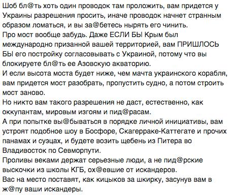 В Одессе перекрыт крупный канал контрабанды сигарет и спирта, - Белан - Цензор.НЕТ 6118