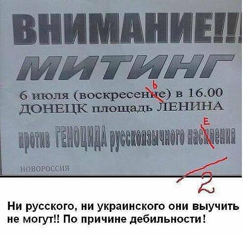 На луганском направлении затишье: один обстрел за сутки. Военнослужащий по неосторожности ранил себя из гранатомета, - спикер АТО - Цензор.НЕТ 8005