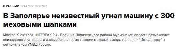 """СБУ задержала террориста """"ДНР"""", который пытался организовать диверсионную группу - Цензор.НЕТ 825"""