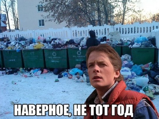 Россия не планирует выходить из ПАСЕ, - Пушков - Цензор.НЕТ 8266