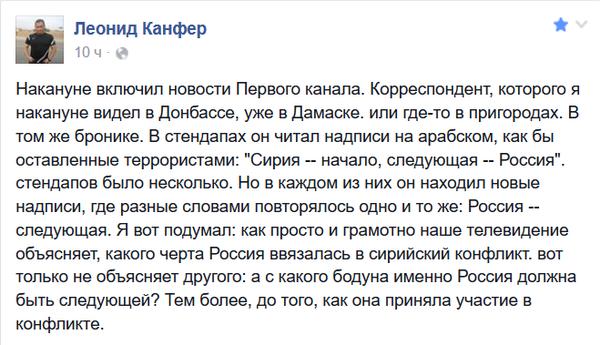 Страны ЕС стали меньше отказывать украинцам в выдаче виз, - Климкин - Цензор.НЕТ 1198