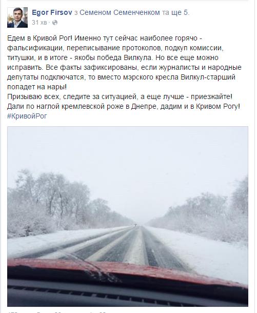 Савченко не желает прерывать судебный процесс из-за простуды, - адвокат Полозов - Цензор.НЕТ 1185