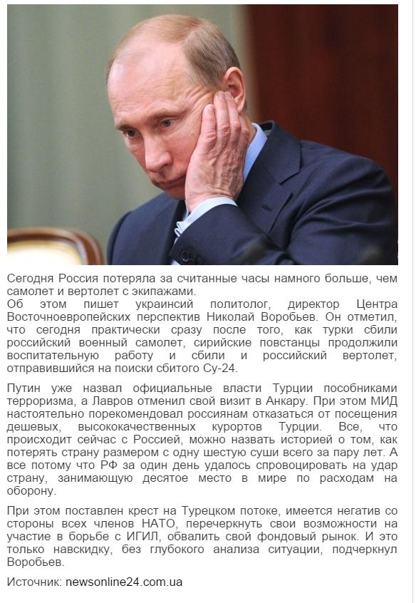 Мобильная связь пропала в оккупированном Севастополе: электричество в городе отключают на 8 часов в день - Цензор.НЕТ 6878