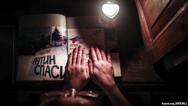"""""""Возбуждение уголовного дела против Веры Савченко - это расправа над человеческой мыслью и гуманизмом"""", - МИД - Цензор.НЕТ 4650"""
