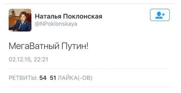 Австрия готова поддержать Украину в вопросе стабилизации ситуации на Донбассе, - Курц - Цензор.НЕТ 9861