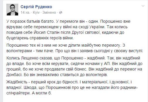 Террористы готовят очередную провокацию. Пропагандистская машина Кремля хочет обвинить ВСУ в гибели жительницы Зайцево, - пресс-центр АТО - Цензор.НЕТ 1699