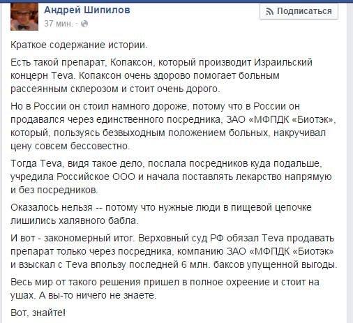 Кабмин утвердил перечень населенных пунктов, находящихся в зоне АТО - Цензор.НЕТ 5108