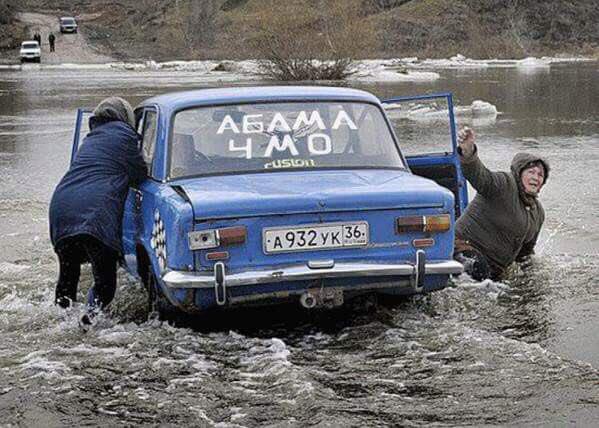 Агентства Standard & Poor's и Moody's улучшили прогнозы по рейтингу Киева - Цензор.НЕТ 565