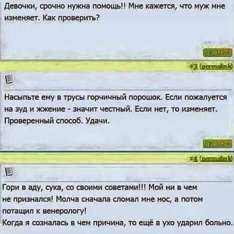 """Очередной """"путинский гумконвой"""" вторгся на территорию Украины - Цензор.НЕТ 7643"""