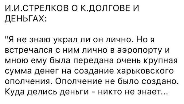 Террористы пытались атаковать позиции сил АТО вблизи Майорска и Марьинки: враг понес потери и отступил, - штаб - Цензор.НЕТ 1577