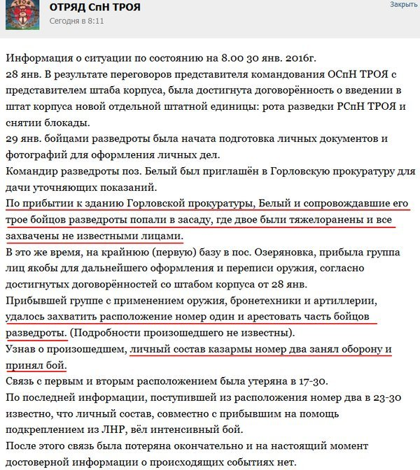 """Террористы активизировали обстрелы на Луганщине, - пресс-офицер сектора """"Луганск"""" Силкин - Цензор.НЕТ 7262"""
