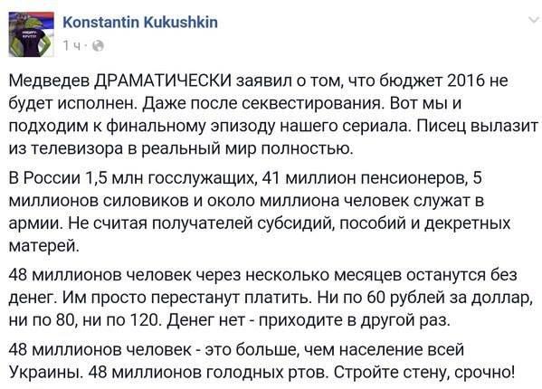 В Украине создадут координационный офис ООН для помощи Донбассу, - Ельченко - Цензор.НЕТ 4825