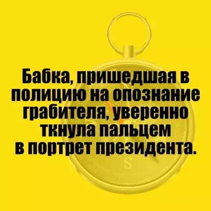 20 евродепутатов просят Украину отменить е-декларирование для антикоррупционеров - Цензор.НЕТ 73