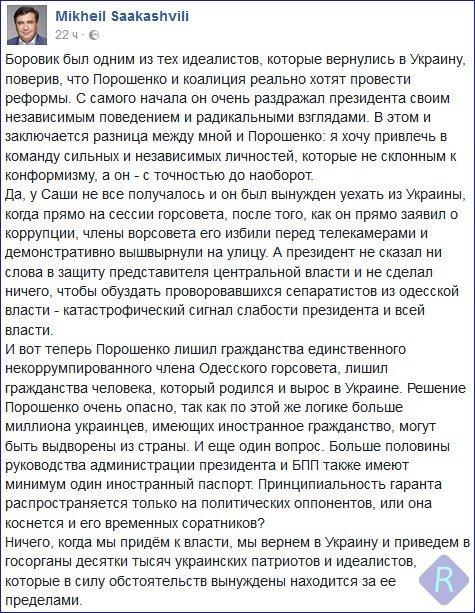Женщина, пытавшаяся за 30 тыс. грн продать своего новорожденного ребенка, задержана на Черкасщине, - прокуратура - Цензор.НЕТ 7830