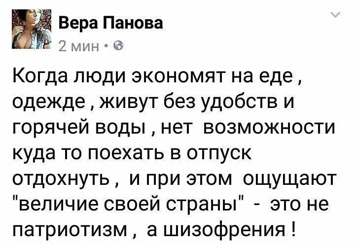 Женщина, пытавшаяся за 30 тыс. грн продать своего новорожденного ребенка, задержана на Черкасщине, - прокуратура - Цензор.НЕТ 1162