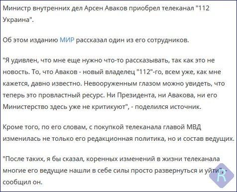 На сегодня в региональных штабах ГСЧС официально зарегистрировано 1 млн 157 тыс. переселенцев из оккупированных Крыма и Донбасса - Цензор.НЕТ 2021