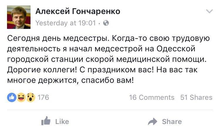 В Греции с рельс сошел поезд, среди погибших украинцев нет, - МИД - Цензор.НЕТ 986