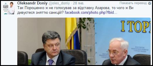 За минувшие сутки террористы 53 раза обстреляли позиции украинских войск, - пресс-центр АТО - Цензор.НЕТ 7600