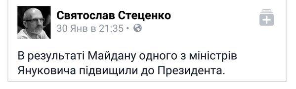 За минувшие сутки террористы 53 раза обстреляли позиции украинских войск, - пресс-центр АТО - Цензор.НЕТ 4133