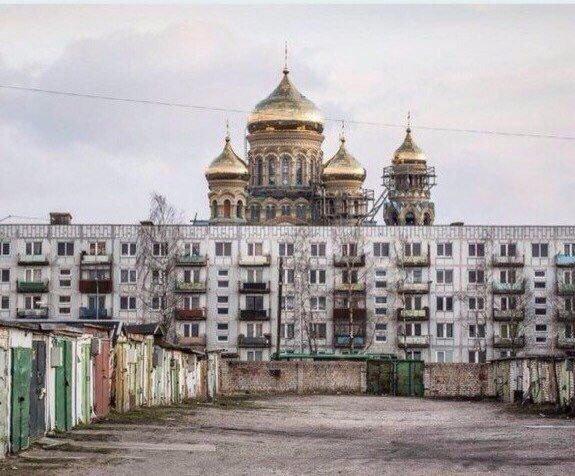 """""""Я предлагаю не пугаться. Вчера уже были такие звонки"""", - российский оппозиционер Яшин о лжеминировании во время доклада о Кадырове - Цензор.НЕТ 2466"""