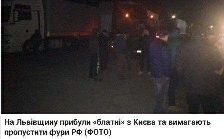 Автотранзит по Украине осуществляется без ограничений, - Мининфраструктуры - Цензор.НЕТ 7594