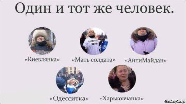 """""""Нафтогаз"""" пока не планирует закупать газ у """"Газпрома"""", - Коболев - Цензор.НЕТ 3816"""