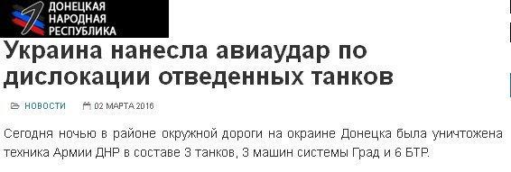 """Нардеп Червакова о правительственном запрете чиновникам критиковать власти: """"Этот документ - просто абсурдное пожелание"""" - Цензор.НЕТ 7137"""