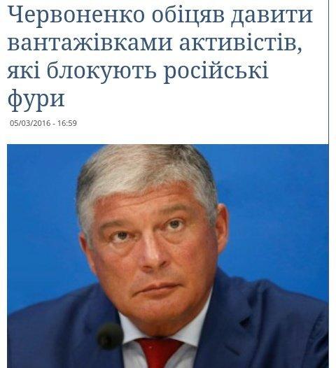 Квит пытается незаконно сменить руководство Киевского педуниверситета им. Драгоманова, назначив туда своих людей, - СМИ - Цензор.НЕТ 8713
