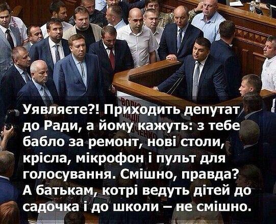 """""""Укроборонпром"""" открывает офис для представительства НАТО - Цензор.НЕТ 44"""