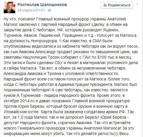 Россия проводит сильную милитаризацию оккупированного ею Крыма, стремясь разместить там ядерное оружие, - Порошенко - Цензор.НЕТ 5403