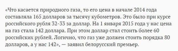 Порошенко призвал Пан Ги Муна назначить докладчика ООН по расследованию фактов пыток насильно удерживаемых в России граждан Украины - Цензор.НЕТ 6856