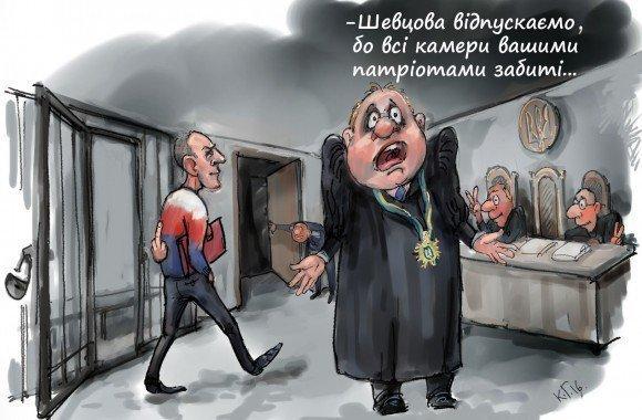 На Донетчине сообщено о подозрении 1101 участнику незаконных вооруженных формирований и их пособникам, - Аброськин - Цензор.НЕТ 7136
