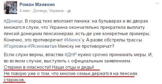"""Мы должны серьезно говорить о санкциях против фигурантов """"списка Савченко"""", - Линкявичус - Цензор.НЕТ 4348"""