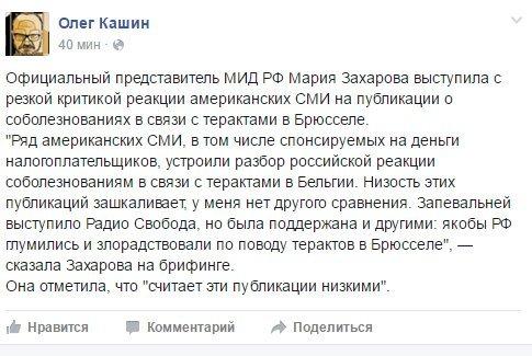 Странам ЕАЭС нужно совершенствовать организацию, иначе мы будем выглядеть болтунами, - Лукашенко - Цензор.НЕТ 1156