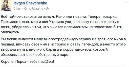 Ситуация на Донбассе имеет тенденцию к дальнейшему обострению: украинские воины укрепляют блокпосты и пополняют боеприпасы, - пресс-центр АТО - Цензор.НЕТ 6557
